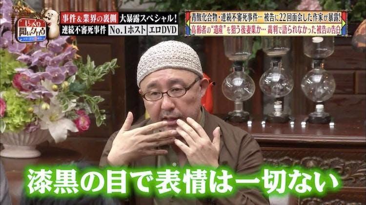 jikkuri_20181109_03.jpg