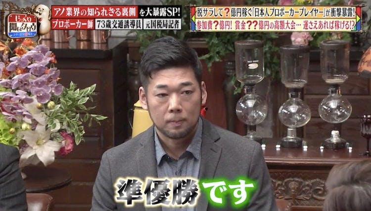 jikkuri_20191018_image3.jpg