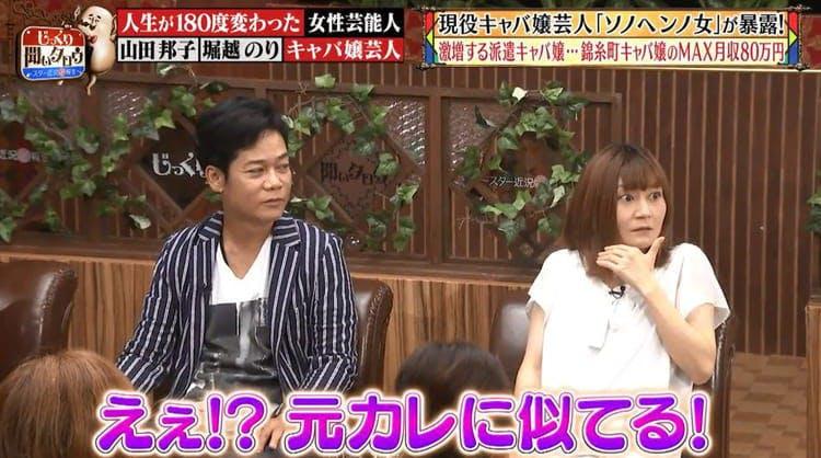 jikkuri_20191110_03.JPG
