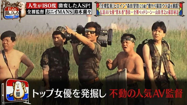 ワキ毛セクシー女優・黒木香が完全憑依!「全裸監督」の激ヤバ