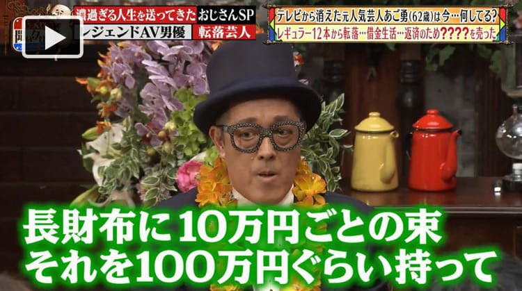 jikkuri_20191213_01.JPG