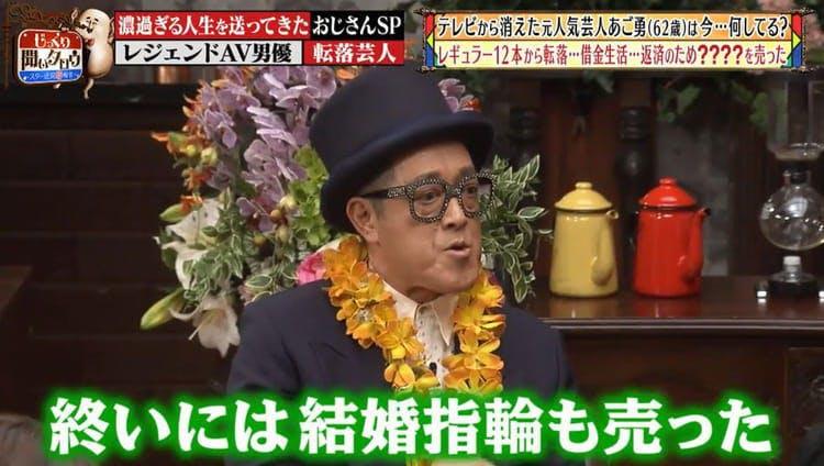 jikkuri_20191213_03.JPG