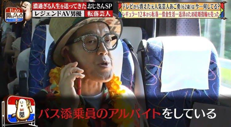 jikkuri_20191213_04.JPG
