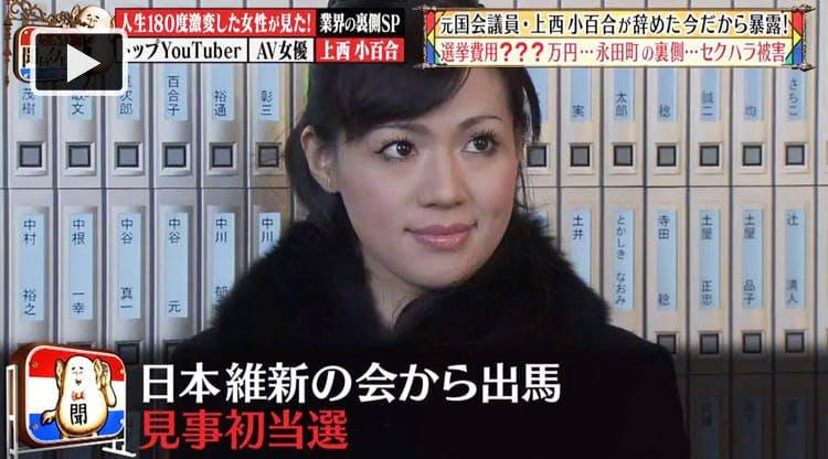 jikkuri_20200126_01_2.JPG