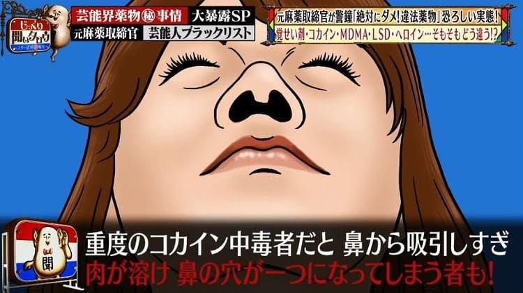 山田孝之 がるちゃん
