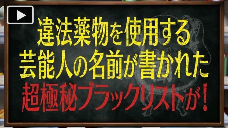 jikkuri_20200222_01_2.JPG