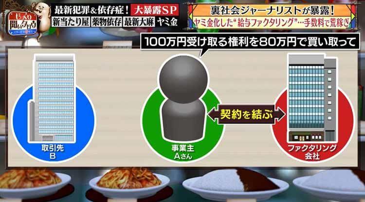 jikkuri_20200621_03.jpg