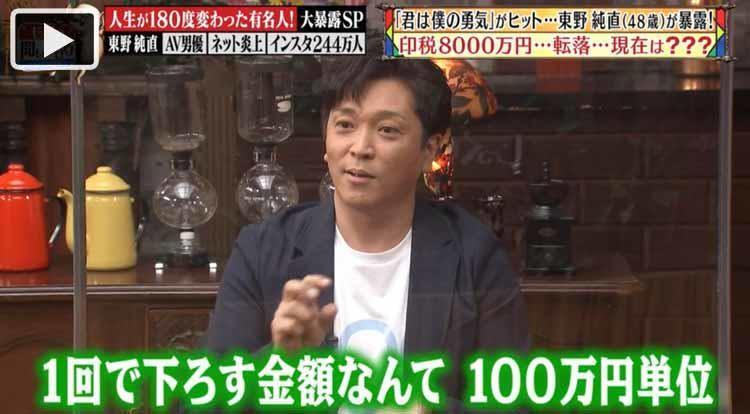 jikkuri_20200731_01.jpg