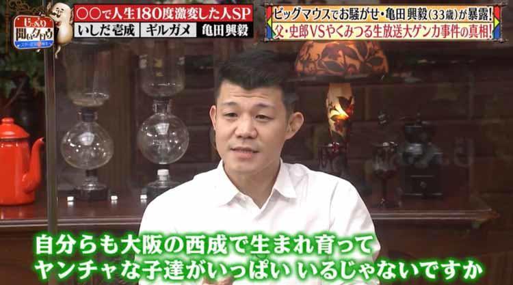 jikkuri_20201011_03.jpg