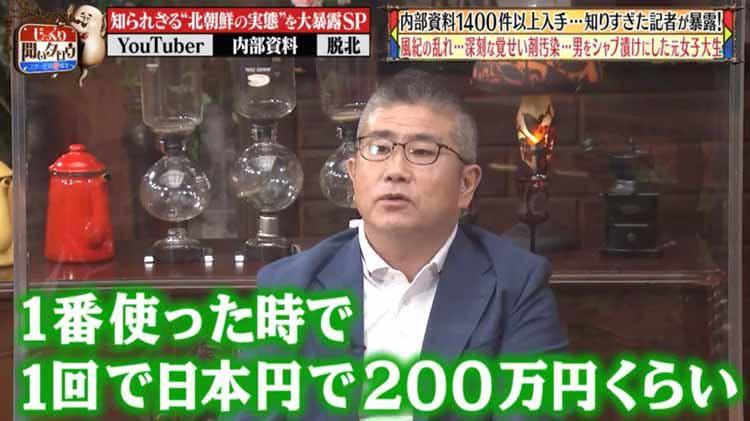jikkuri_20201017_03.jpg