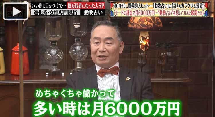 jikkuri_20201113_01.jpg