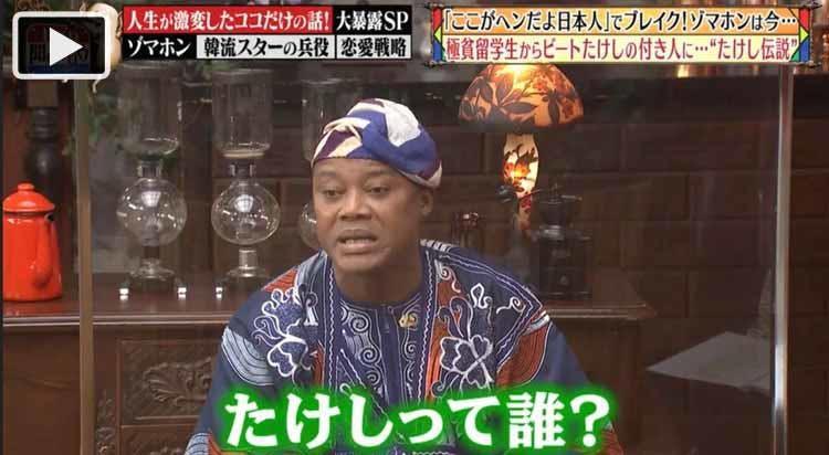 jikkuri_20201204_01.jpg