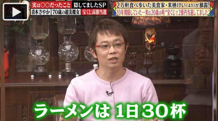 jikkuri_20201213_01.jpg
