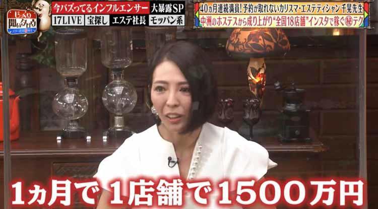 jikkuri_20201226_02.jpg