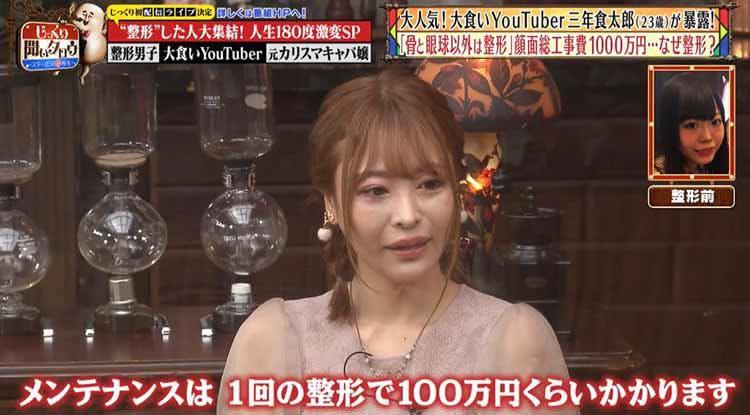 す 嫁 まえ 前田愛 (女優)