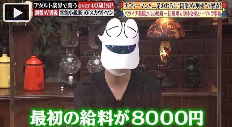 jikkuri_20210611_01.jpg