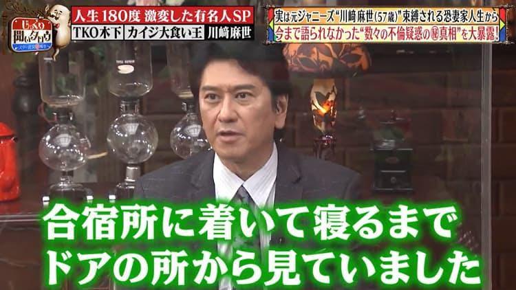 jixtsukuri_20210221_1.jpg