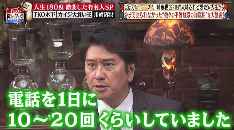jixtsukuri_20210221_2.jpg