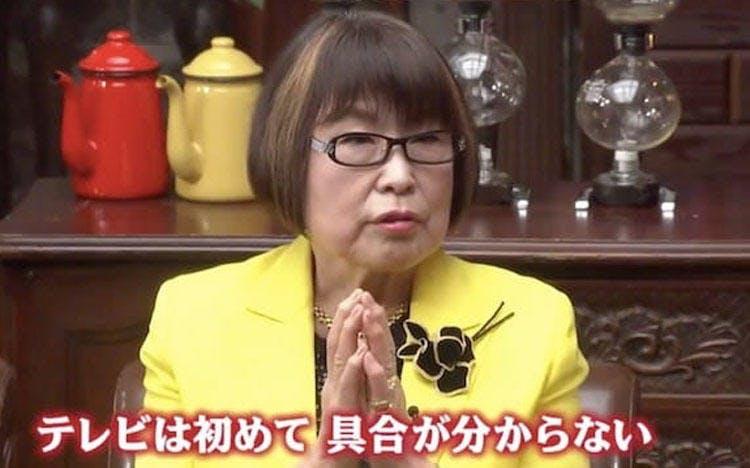 陽子 田嶋