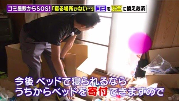 kaitori_20190109_05.jpg