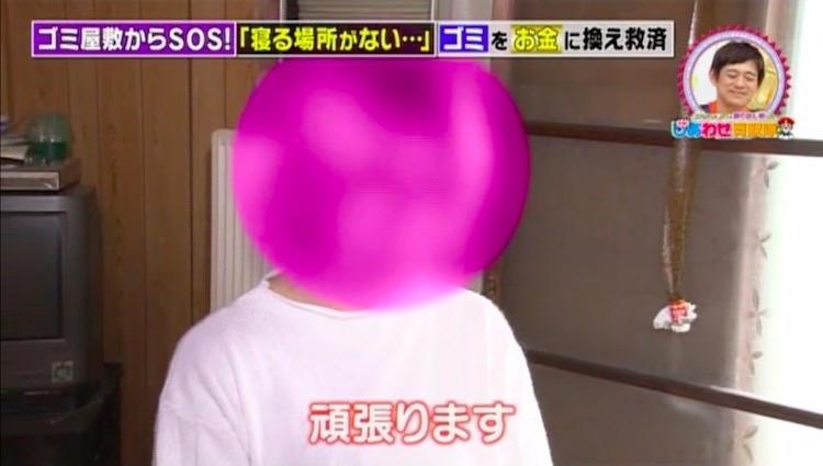 kaitori_20190109_07.jpg