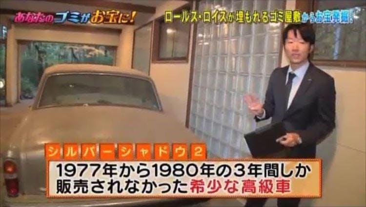 kaitoritai_03_20180927_12.jpg