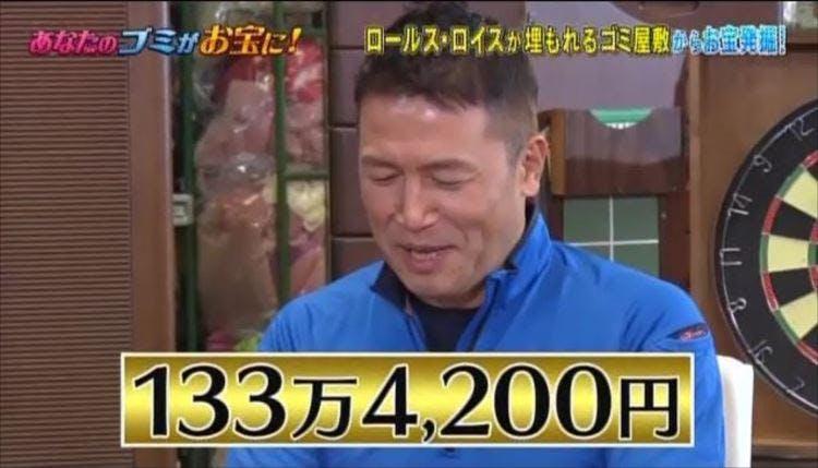 kaitoritai_03_20180927_13.jpg