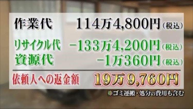 kaitoritai_03_20180927_14.jpg