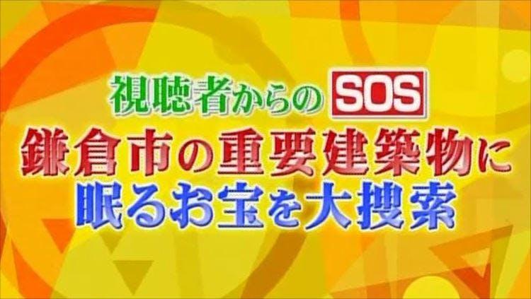 kaitoritai_20180926_01.jpg