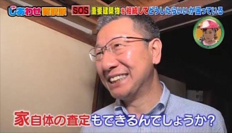 kaitoritai_20180926_03.jpg