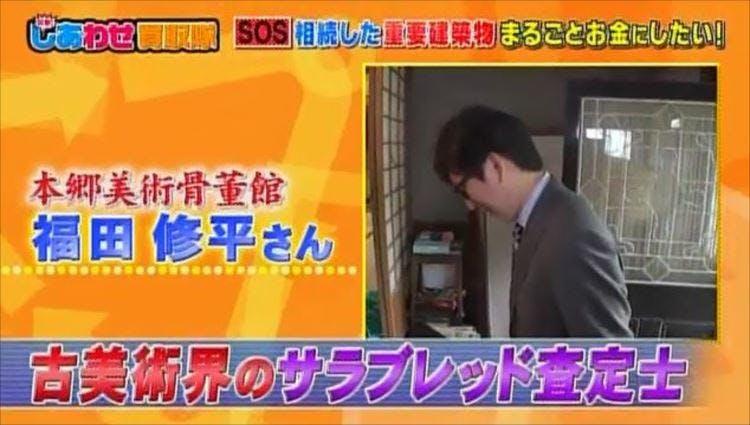kaitoritai_20180926_04.jpg