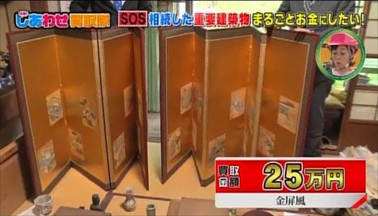 kaitoritai_20180926_07.jpg