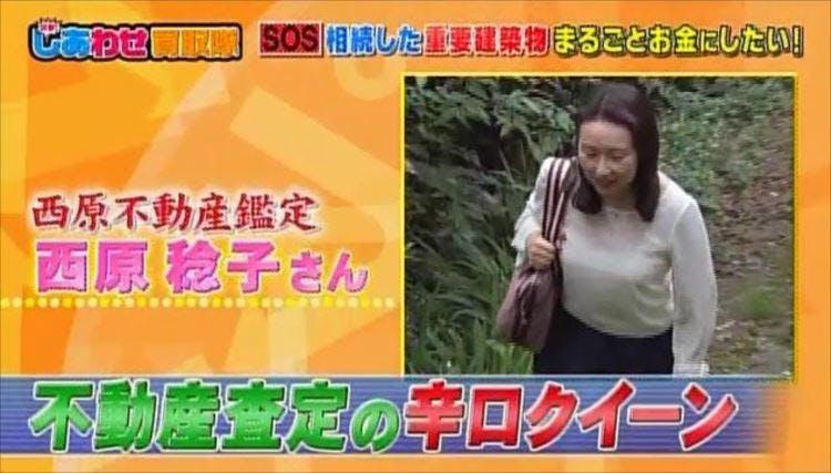 kaitoritai_20180926_10.jpg