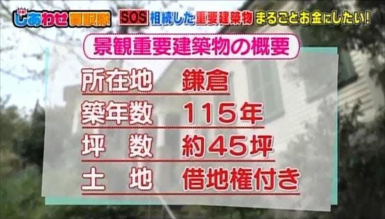 kaitoritai_20180926_11.jpg