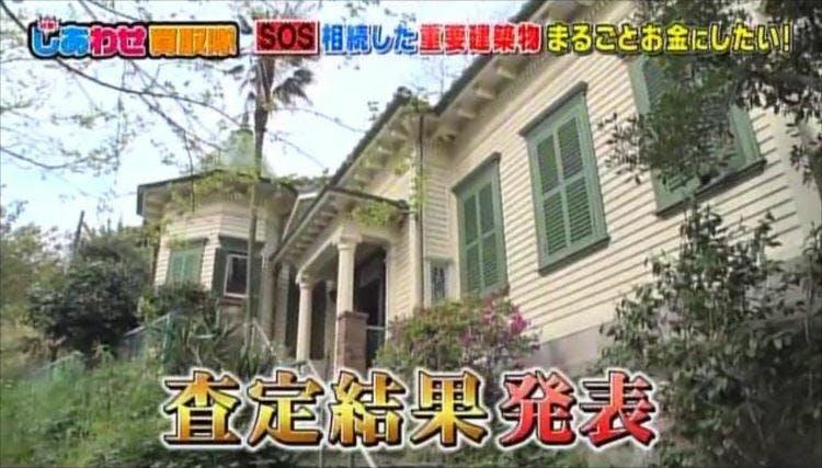kaitoritai_20180926_12.jpg