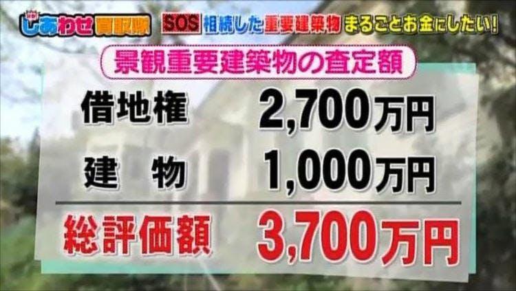 kaitoritai_20180926_13.jpg