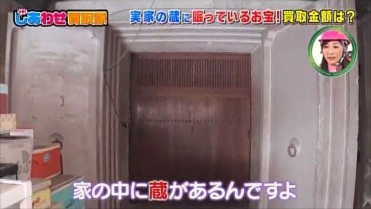 kaitoritai_20180927_04.jpg