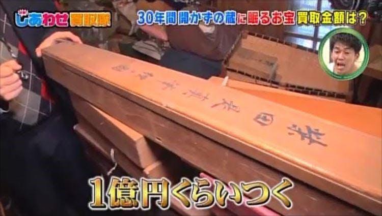 kaitoritai_20180927_09.jpg