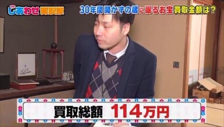 kaitoritai_20180927_12.jpg