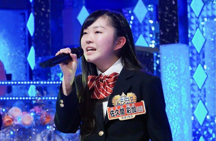 karaoke_20180327_05.jpg