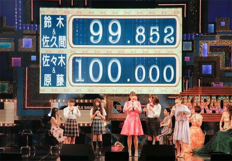 karaoke_20190621_08.jpg