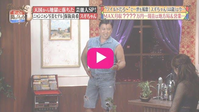 kiitarou_180119_01.jpg