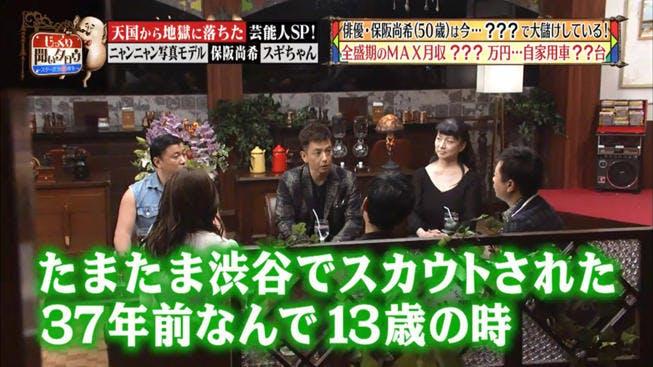 kiitarou_180119_04.jpg