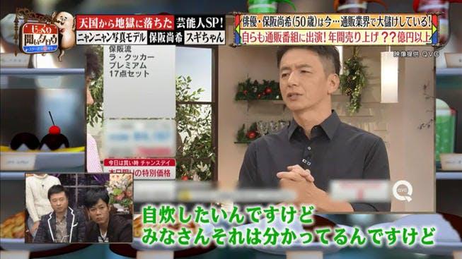 kiitarou_180119_05.jpg