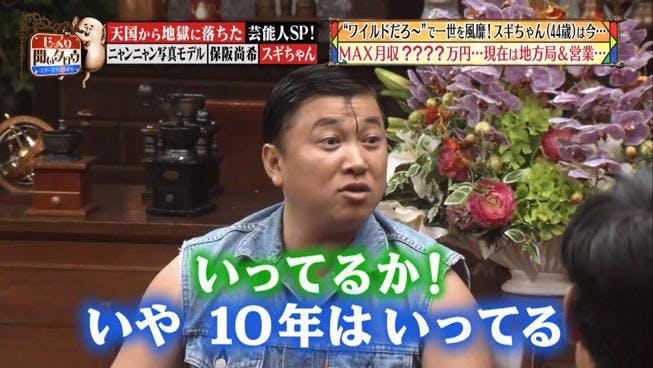 kiitarou_180119_06.jpg