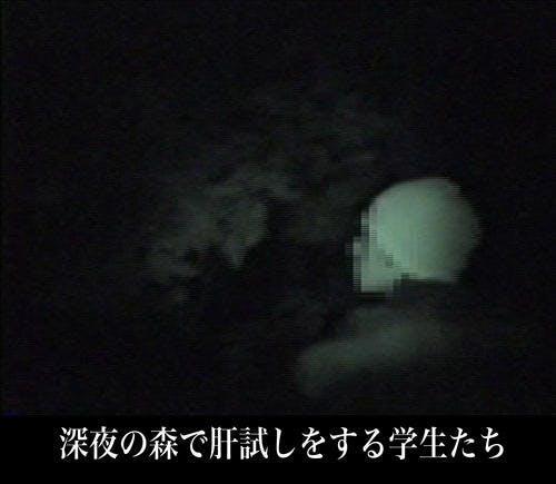 kyohueizo_0806_02.jpg