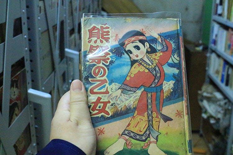 manga_20200402_03.jpg