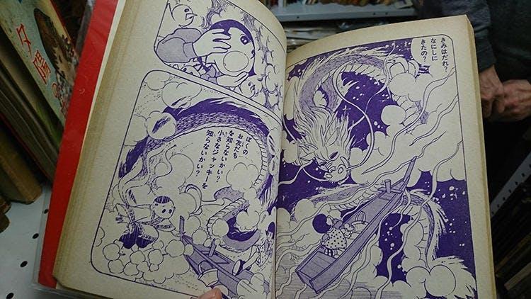 manga_20200402_07.jpg