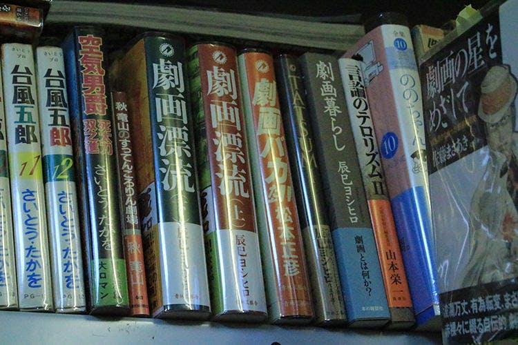 manga_20200402_10.jpg