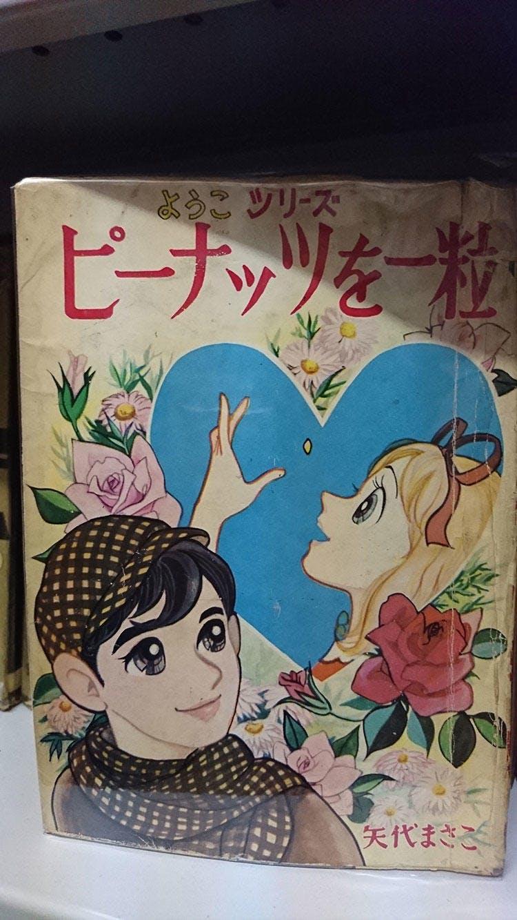 manga_20200403_03.jpg